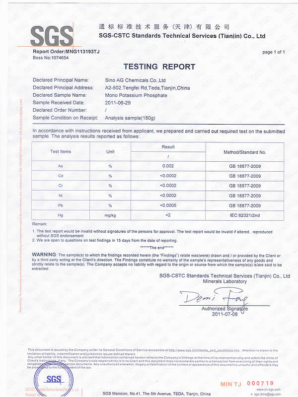 Inspection Report - TIANJIN SINO AG CHEMICALS CO ,LTD
